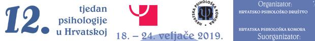 25 konferencija HPDa