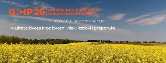 PSIHOportal - godišnja konferencija psihologa